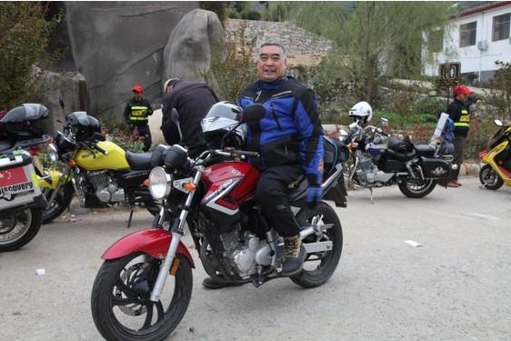 2013西峡老君洞首届摩托车文化节圆满成功