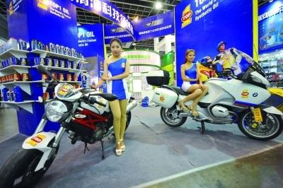 新庄国展中心展示全国摩托和配件