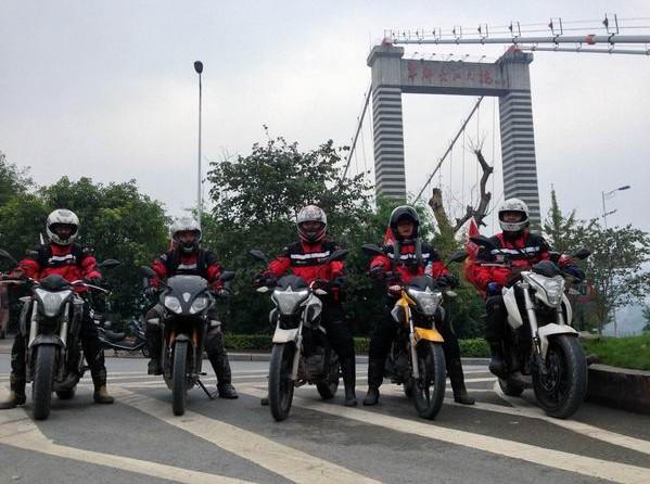 一路向南隆鑫车队重庆出发抵达丰都