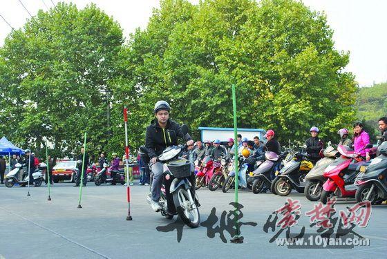 十堰市统一组织摩托车考试