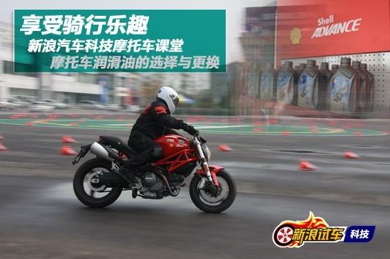选择适合自己的润滑油享受摩托车带来的便利和乐趣