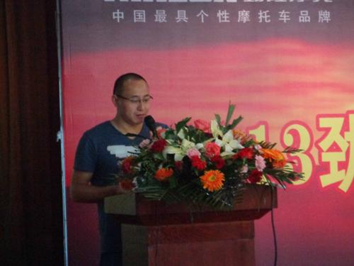 2013劲隆陕西市场战略研讨及新品发布会
