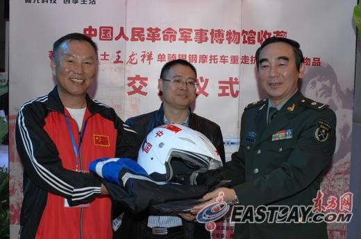 军事博物馆收藏王龙祥重走抗美援朝路物品