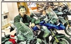 秦焕:摩托车的拥护者守护BMW摩托车