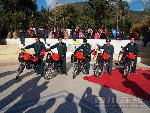 木里藏区被捐赠5辆报刊投递摩托车