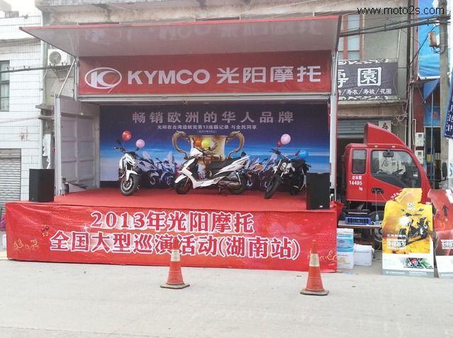 光阳大型巡演活动湖南站成功开展