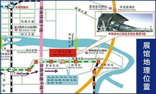 看广州车展跟五羊-本田亲密接触