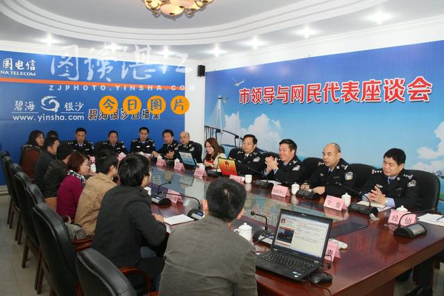 湛江市民要求开禁,公安局�畛こ圃莶豢悸�