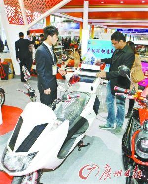第四届中国国际摩托车、电动车及零部件交易会在穗开