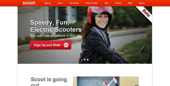 Scoot:摩托车租赁服务