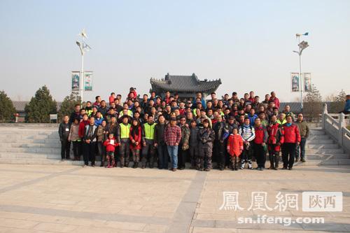陕西摩托车协会年会在洽川风景名胜区召开