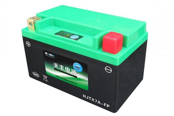 HJTX7A-FP