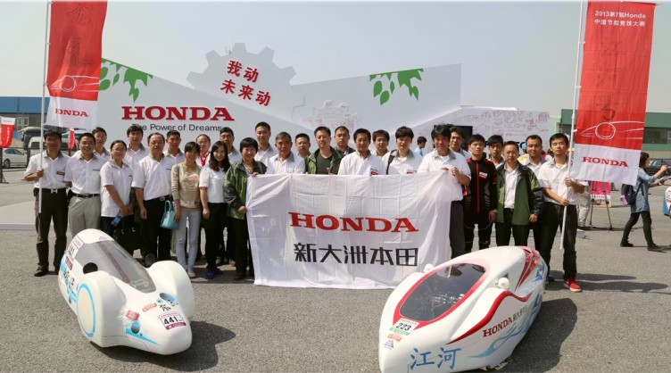 盘点【新大洲本田】2013年重大事件|摩托车迷