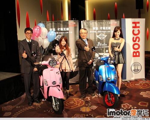 比亚乔推出全球首辆加载ABS的100cc摩托