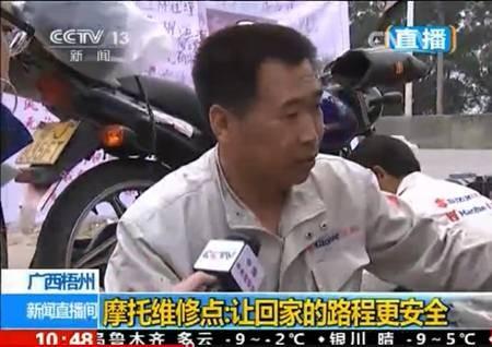 """春运高峰""""最忙维修哥""""引央视关注"""