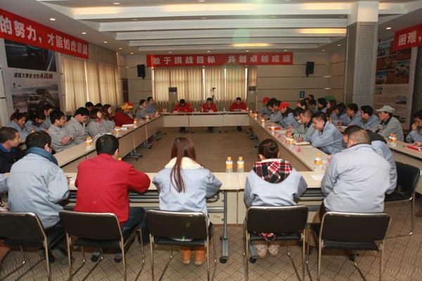 鑫源控股举行2013年度员工代表大会
