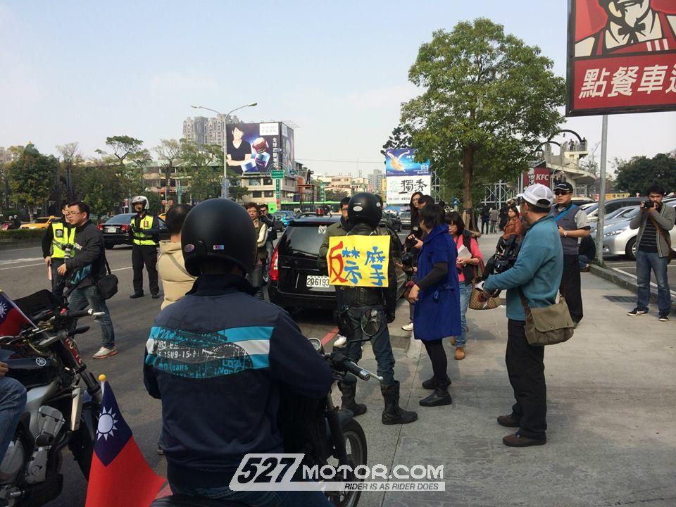 台湾禁摩还是谣传?