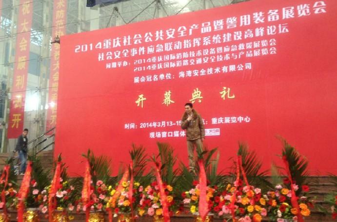 宗申携RX3警用版实力亮相重庆安博会
