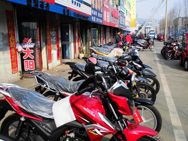 抚顺城区恢复摩托车注册登记出台禁行区域
