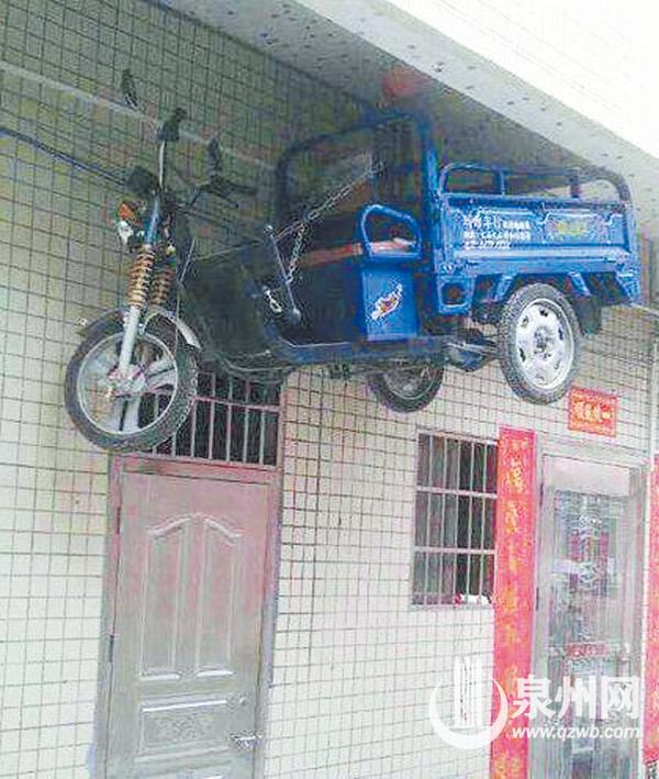 最牛三轮摩托车防盗