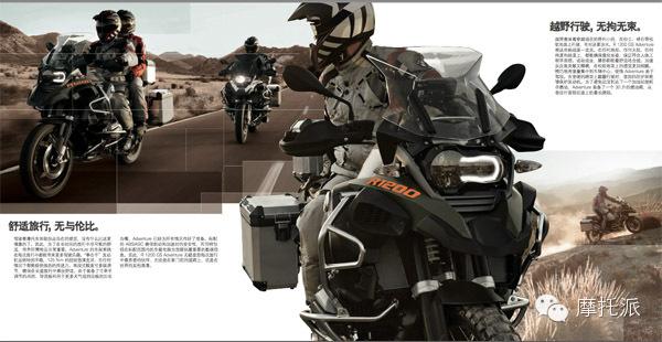 宝马r1200gs adv中国上市