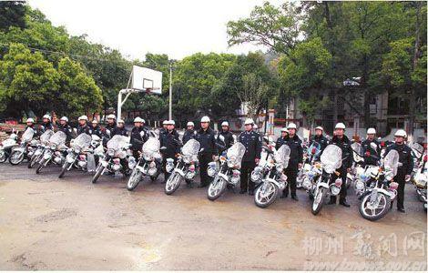 柳州森林公安民警领取56辆警用摩托车