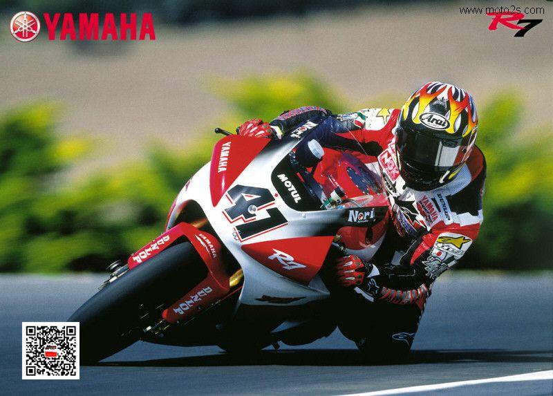 不为人熟知的YamahaR7全球限量500台