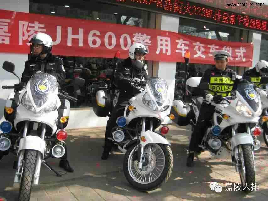 兰州公安启用嘉陵JH600-A警用摩托车