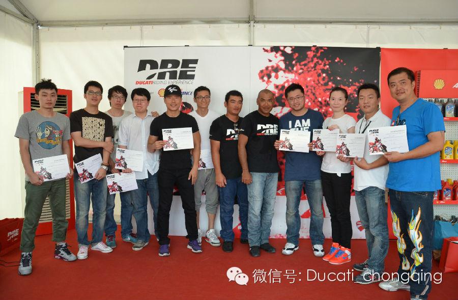 2014杜卡迪驾驶学院重庆第一站学员招募