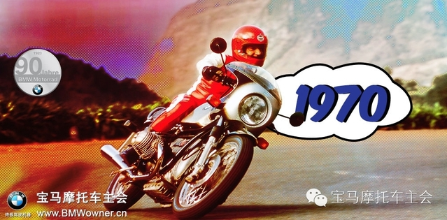 "���R摩托之70年代�型""R""系列"