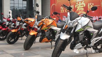 摩托车用蓄电池使用须知