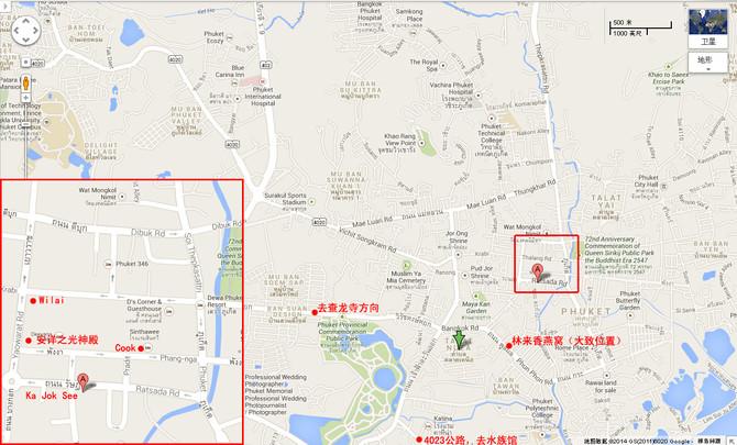泰国手绘地图标注