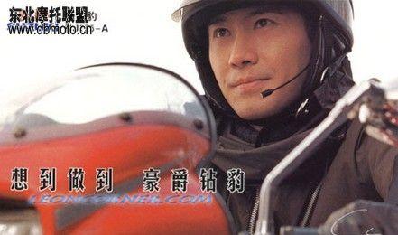 摩托车行业的30年风云史