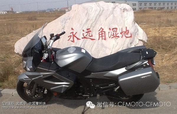 网友入手春风650TR