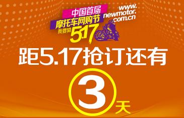 中国首届澳门永利娱乐场的网站网购节即将开幕