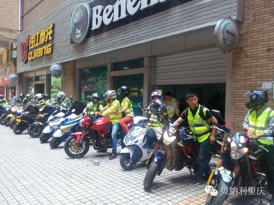 贝纳利重庆安全驾驶培训第二季结束