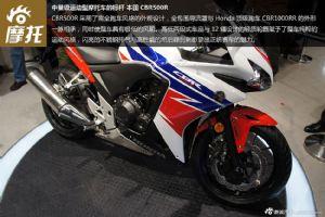 2014 CBR500R[在华销售]图解(27张)