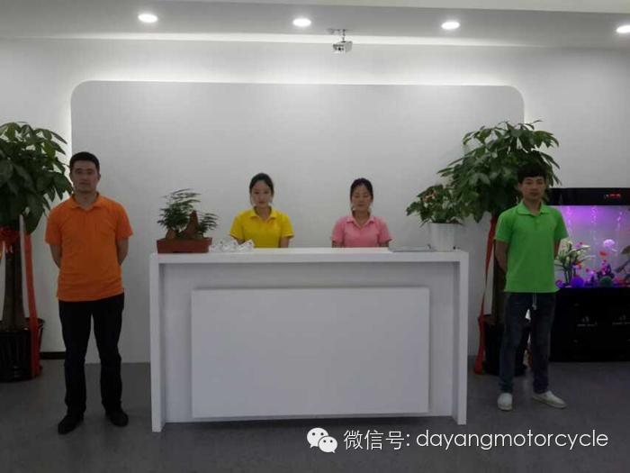 终端是品牌形象之窗大阳CHOK北京方庄专卖店