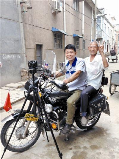 孝心感人间――洛阳男子骑摩托车带父亲出游行程十