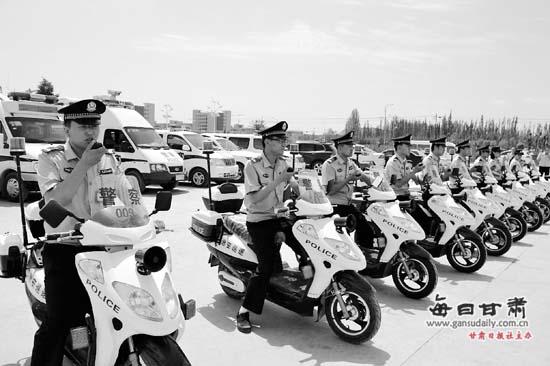 兰州社区民警配发首批电动摩托车