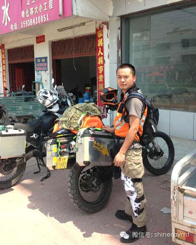 """骑着X5去拉萨三个男人的""""摩""""幻之旅(一)"""
