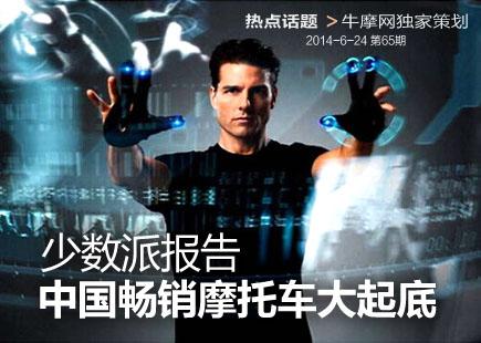 少数派报告中国畅销澳门威尼斯人在线娱乐平台大起底