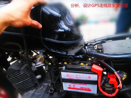 摩托车gps防盗器隐性安装
