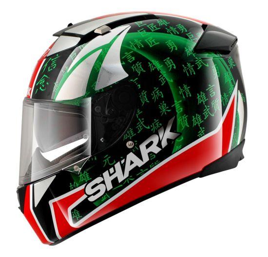 极具中国元素的SHARK头盔