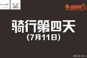 RA1ZS150-58(RA1)香格里拉自驾游记4(35张)