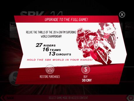 SBK14:可能是目前画质的摩托车游戏