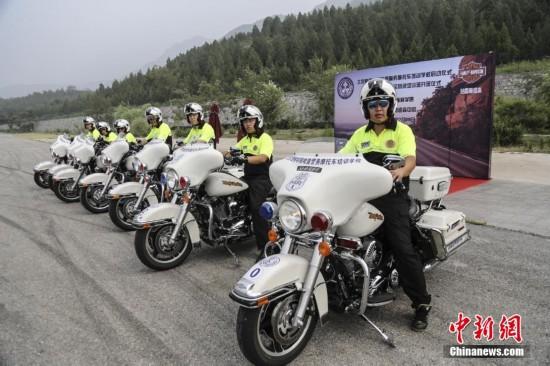 """北京警察学院""""开练""""哈雷警务摩托"""