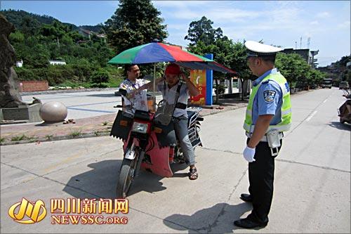 四川翠屏区凉姜乡发放摩托车头盔
