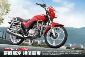 翼爽HJ150-23A图解(20张)