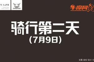 美式太子ZS150-58(RA1)香格里拉自驾游记2(35张)